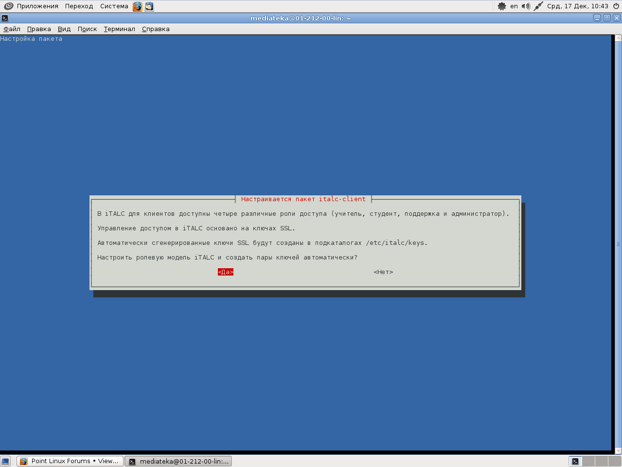 iTALC2 for Debian 7
